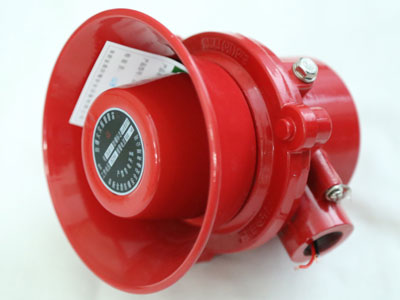 Industry Security Alarm Siren Horn Explosion-proof