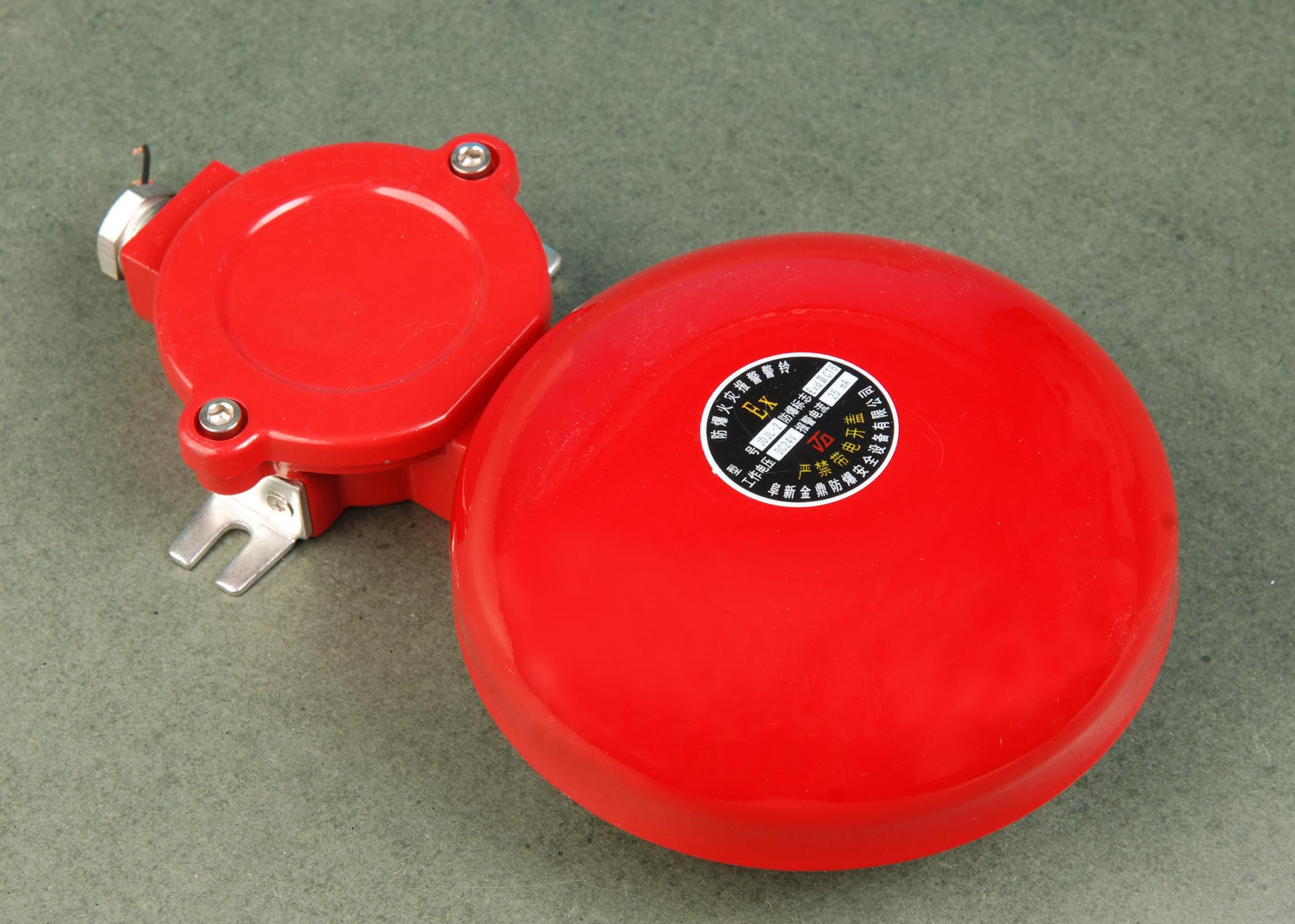 explosion proof alarm bell fire sounder audio alarm hooter