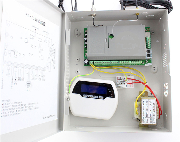 FC-7668 GSM and PSTN Wired wireless and bus module alarm panel