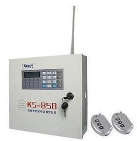 Ademco Contact ID Alarm Console